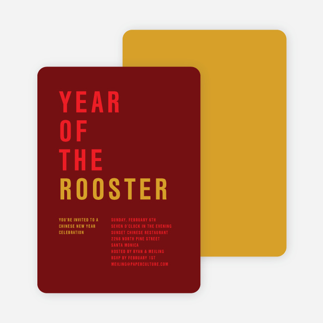 Year of the Rooster Symbols - Modern Maroon