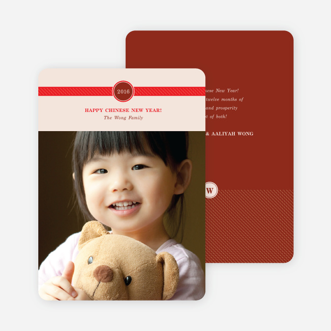 Chinese New Year Banner Photo Cards - Red