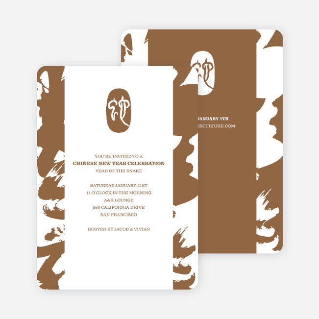 snake brush chop and scroll chinese new year invitations paper culture