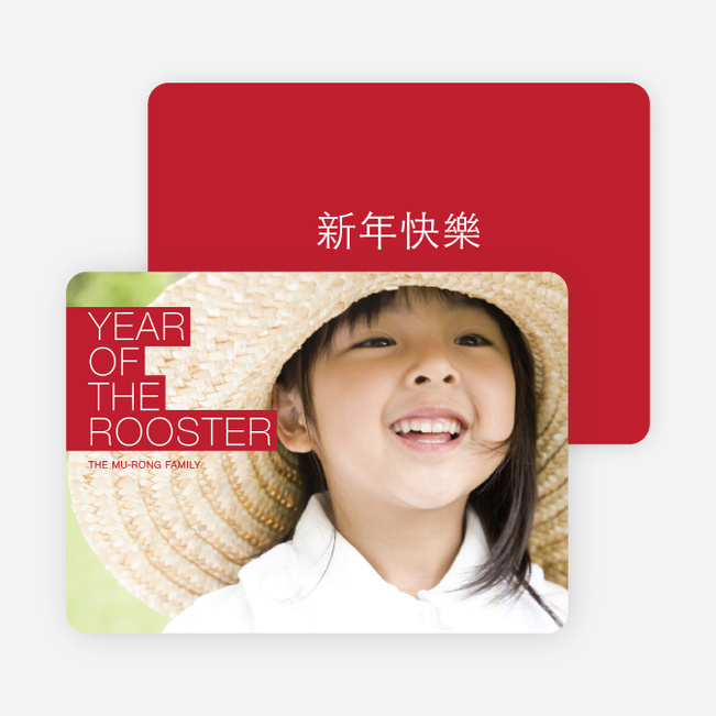 Year of the Rooster Photo Cards, Bold and Modern - Tangerine