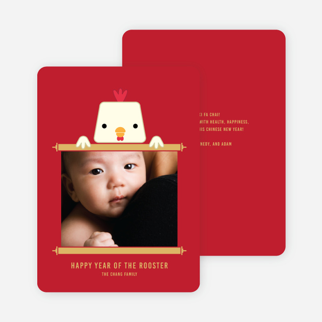Cute Year of the Rooster Chinese New Year Cards - Red