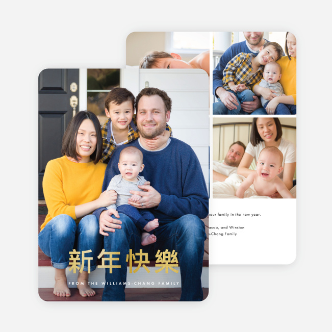 Foil Characters Chinese New Year Cards - Black