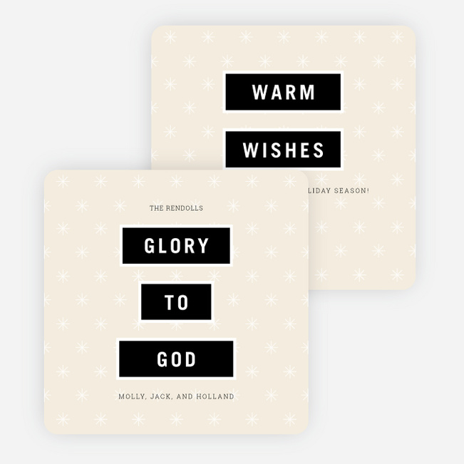 Glory to God Christmas Cards - Beige
