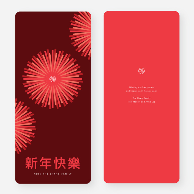 Fireworks Chinese New Year Cards - Red