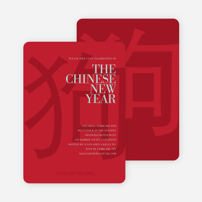 Year of the Dog – Bold Red New Year Cards - Blue