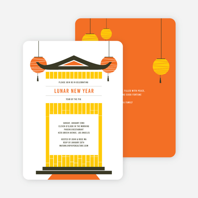 Year of the Pig – Chinese Temple Cards - Yellow
