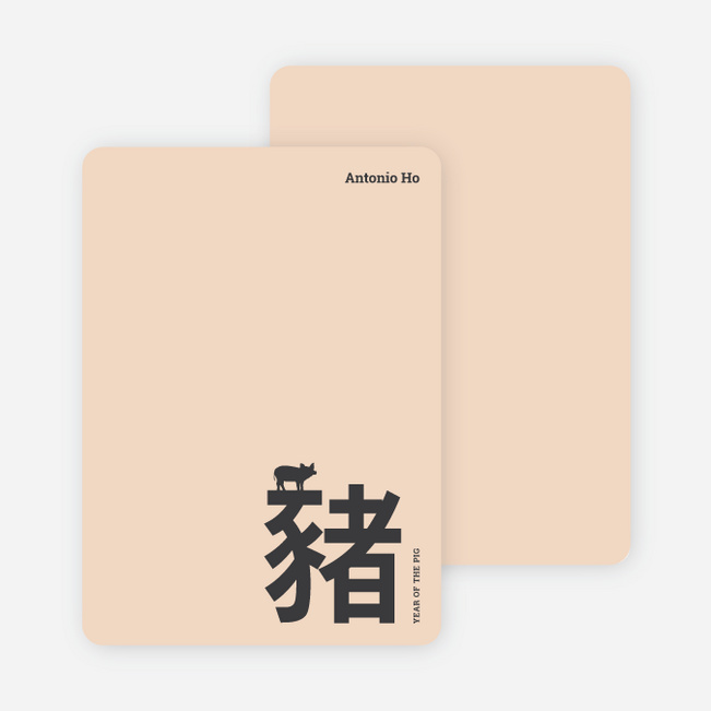 Eco Friendly Year of the Pig Stationery - Tan